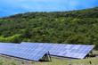 自然の中の太陽光発電