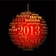 2013, boule dorée multilingue rouge