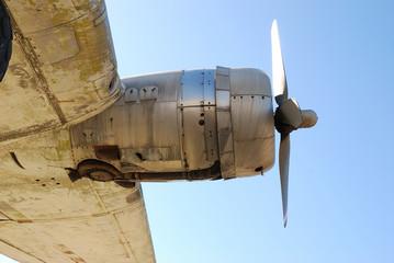 Bomber Gas