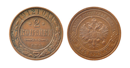 2 kopeiki. Imperial coin of 1912