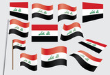 set of flags of Iraq vector illustration