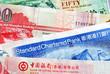 Hongkong Dollar