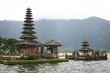 temple volcano carter lake bali
