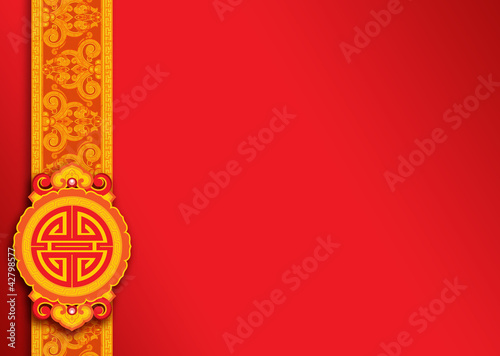 Red Chinese Pattern Background