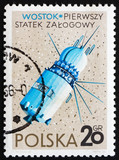Postage stamp Poland 1966 Vostok, USSR Spacecraft