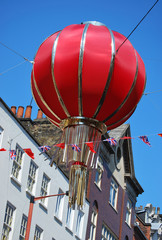 Chintown balloon