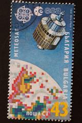 francobollo Bulgaria