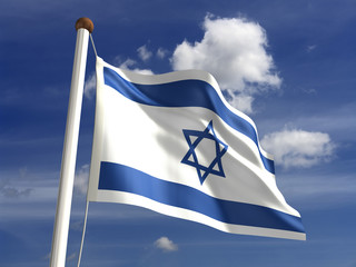Israel flag (with clipping path)