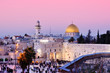 Leinwanddruck Bild - Western Wall and Dome of the Rock in Jerusalem, Israel