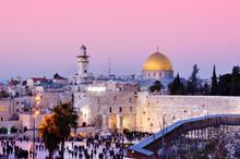 Mur Ouest et Dôme du Rocher à Jérusalem, Israël