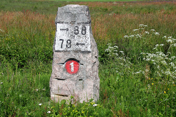 Milestone Road 1