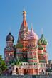 Постер, плакат: Покровский собор храм Василия Блаженного