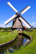 Windmill along a canal near Alkmaar, Netherlands