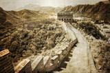 Fototapeta azja - azjatycki - Ruiny
