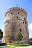 White tower at Thessaloniki Makedonia Greece