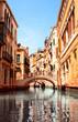 Typical Venice street