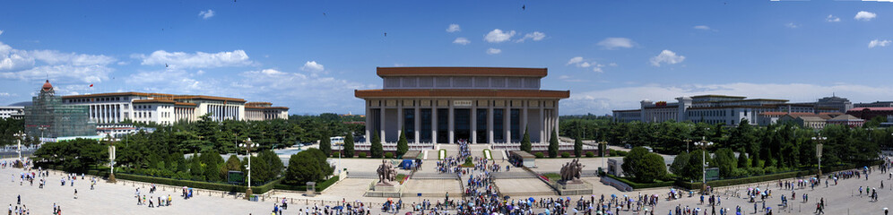 Chairman Mao Memorial Hall panorama