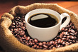 Coffee cup on coffee beans in burlap sack