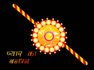 RAKHI theme background