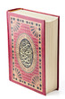 Holy Quran Islam Book