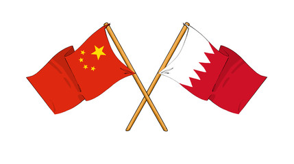 China and Bahrain alliance and friendship