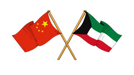 China and Kuwait alliance and friendship