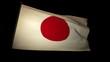 Flag Japon 01