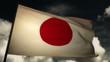 Flag Japon 02