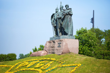 A monument to Russian soldiers. Moscow. Poklonnaya Mountain.