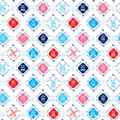 Seamless dutch windmill holland background pattern