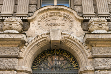Entrance to the building of the Central Telegraph. Berlin