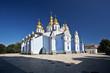 Saint Michael's cathedral in Kiev, Ukraine