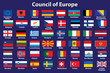 set of Council of Europe flags vector illustration