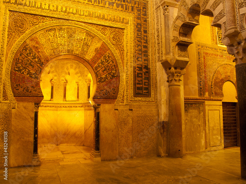 Golden gate Mihrab of Cordoba Mezquita
