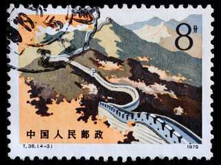 A stamp printed in China shows the great wall