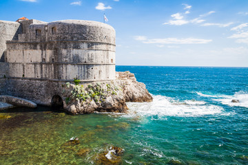 Defensive wall of Dubrovnik's Old Town