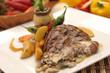 Et mantar sote patates havuç ve biber
