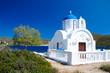 Orthodox church on Amorgos island in Greece