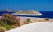 Greek Cyclades island landscape