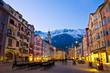 Innsbruck, Austria - 43305323