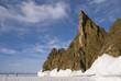 Скала у Байкала , Rock near lake Baikal