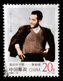 A stamp printed in China shows a chinese man JIAO YULU poster