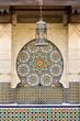 Leinwanddruck Bild - Moroccan fountain
