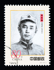 Stamp printed shows the portrait of a Chinese leader Wei Baqun