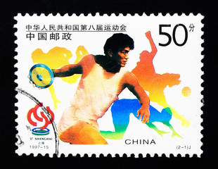 A Stamp printed in China shows the 8th National Games