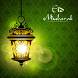 Iluminated Lamp on Eid