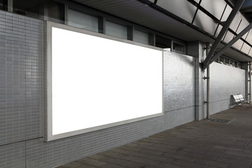 Blank billboard on the street