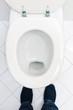 Toilette in einem Haushalt
