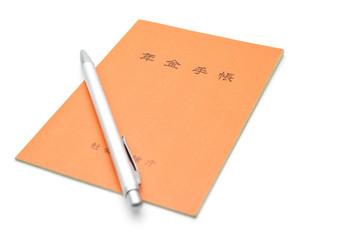 年金手帳 ペン