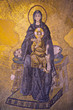 Virgin Mary and Child Christ, The Apse Mosaic, Hagia Sophia, Ist